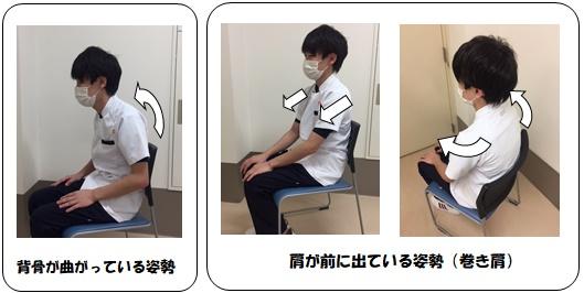 肩 治す 巻き 猫背になっちゃう「巻き肩」を簡単に治す簡単エクササイズ